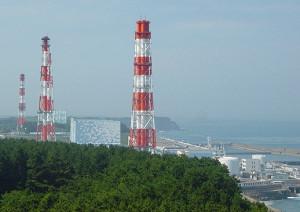 AKW Tepco Fukushima Daiichi