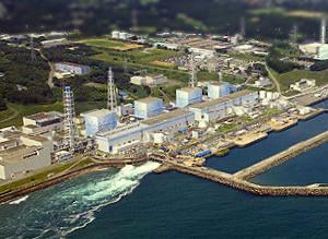 AKW Fukushima 1